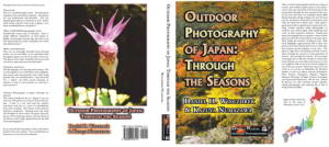 Outdoor Photography of Japan: Through the Seasons - Entire Cover - Including Flaps