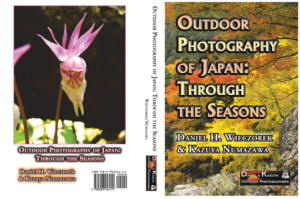 Outdoor Photography of Japan: Through the Seasons - Entire Outer Cover