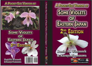 Hardcover Edition of