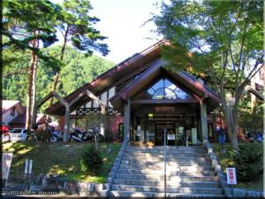 Oct08_KomagatakeHayataroSpa_HotSpring01RC.jpg
