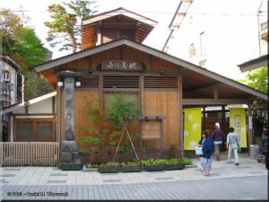Oct11_Kusatsu_Jizonoyu03RC.jpg