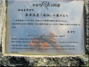 Oct11_Kusatsu_Yubatake19_SignRC.jpg