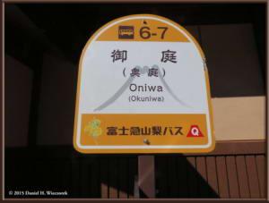 Oct25_120_MtFuji_OkuniwaAreaRC