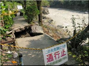 08Sep_Sawai_TamaRiverFlood26_DamageRC.jpg