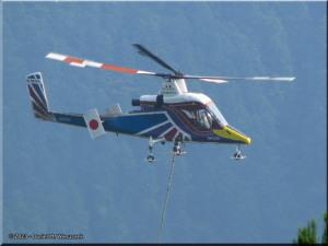 Sep22_ICchoDairaTrail_HelicopterLogging18_BestCropRC.jpg