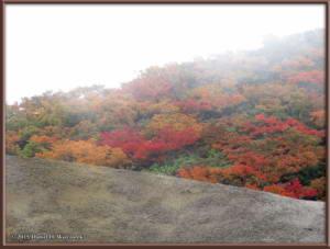 Sep20_26_MtAkitaKomagatake_ClimbingRC