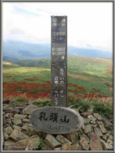 Sep21_168_Akita_Komagatake_MtNyuutoSummitRC