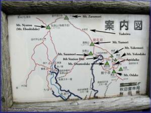 Sept21st_229_MtAkitakomagatake_AnnotatedRC