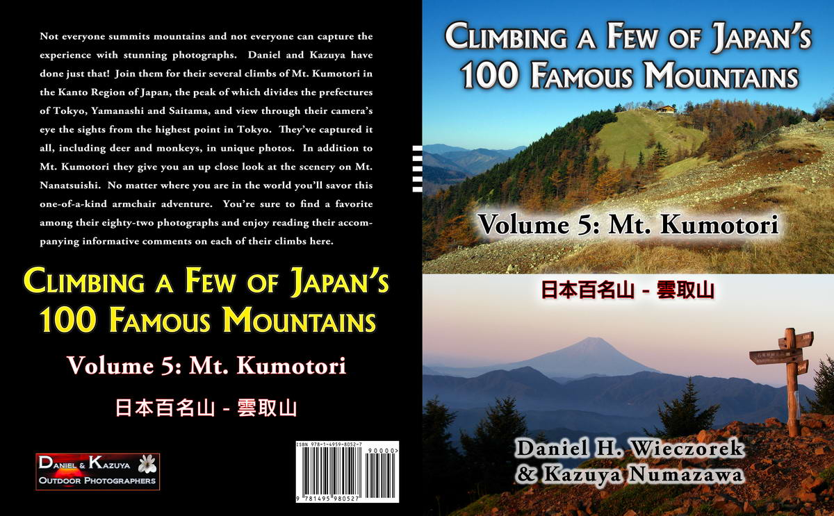 Climbing a Few of Japan's 100 Famous Mountains - Volume 5: Mt. Kumotori
