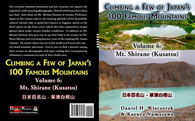 Climbing a Few of Japan's 100 Famous Mountains - Volume 6: Mt. Shirane (Kusatsu)