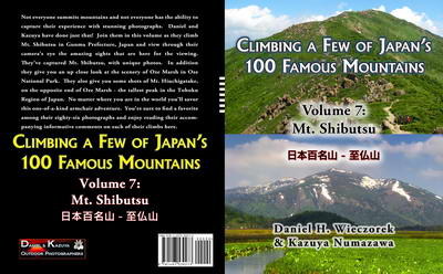 Climbing a Few of Japan's 100 Famous Mountains - Volume 7: Mt. Shibutsu