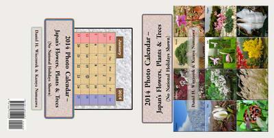 2014 Photo Calendar - Japan's Flowers, Plants & Trees