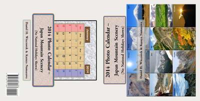 2014 Photo Calendar - Japan Mountain Scenery