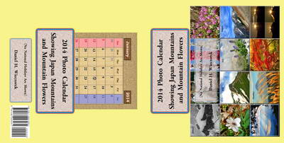 2014 Photo Calendar - Showing Japan Mountains and Mountain Flowers