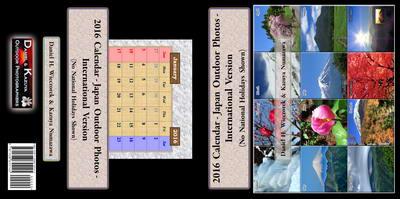 2016 Calendar - Japan Outdoor Photos - 3 Versions Available