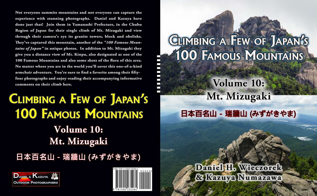 Climbing a Few of Japan's 100 Famous Mountains - Volume 10: Mt. Mizugaki