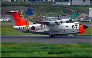 Aug30_JapanNavy_ShinMaywa_US-1A_AmphibiousPlane01aCropRC.jpg