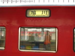 Aug05_AsahikawaTrain01RC.jpg