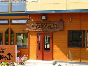 Aug06_HokkaidoTrain_Nisshin_to_Wakkanai20RC.jpg