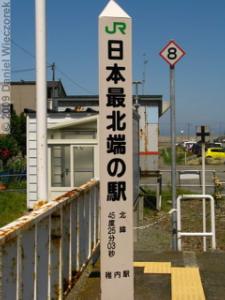 Aug06_HokkaidoTrain_Nisshin_to_Wakkanai74RC.jpg