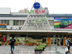 Aug11_06SIP_Vacation_AsahikawaStationRC