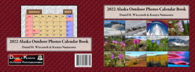 2022_CalendarBook_KDP_CoverR