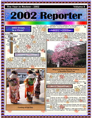 The 2002 Christmas Newsletter - in PDF Format