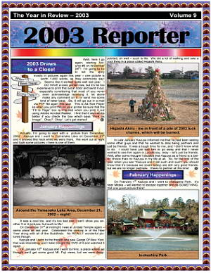 The 2003 Christmas Newsletter - in PDF Format
