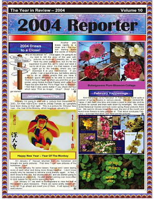 The 2004 Christmas Newsletter - in PDF Format