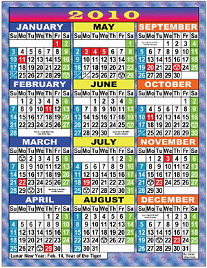 2010 Japanese, International and USA Version Calendars