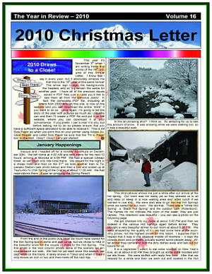 The 2010 Christmas Newsletter in PDF Format