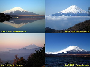 Four Views of Mt. Fuji - A Collage, Created January 2007 (475 KB JPG File)