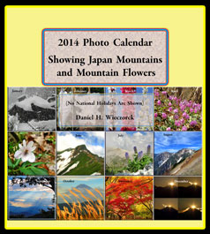 2014 Print Edition Photo Calendar Showing Japan Mountains and Mountain Flowers