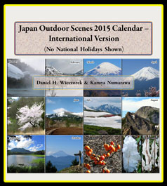 Japan Outdoor Scenes 2015 Calendar - International Version