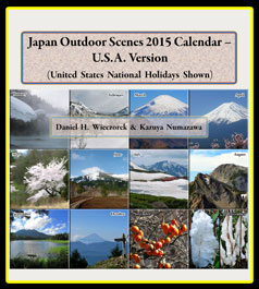 Japan Outdoor Scenes 2015 Calendar - U.S.A. Version