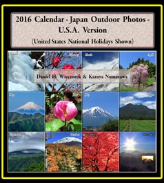 2016 Calendars - Japan Outdoor Photos