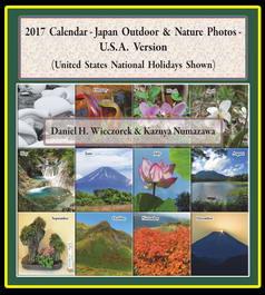 2017 Print Calendars