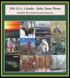2018 Print Calendar