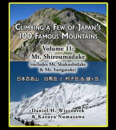 Climbing a Few of Japan's 100 Famous Mountains - Volume 11: Mt. Shiroumadake (includes Mt. Shakushidake & Mt. Yarigatake