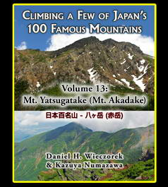 Climbing a Few of Japan's 100 Famous Mountains - Volume 13: Mt. Yatsugatake (Mt. Akadake)