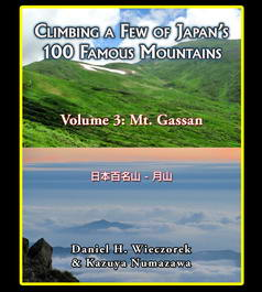 Climbing a Few of Japan's 100 Famous Mountains - Volume 3: Mt. Gassan