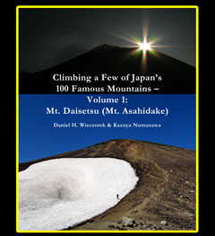 Climbing a Few of Japan's 100 Famous Mountains - Volume 1: Mt. Daisetsu (Mt. Asahidake