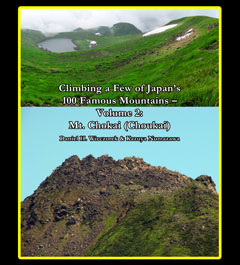 Climbing a Few of Japan's 100 Famous Mountains - Volume 2: Mt. Chokai (Choukai)