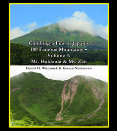 Climbing a Few of Japan's 100 Famous Mountains - Volume 4: Mt. Hakkoda & Mt. Zao