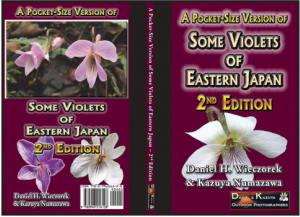 VioletsPocketSize_ColorCase_Stroke_R